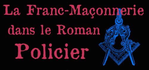 ZoneLivre-franc-maconnerie