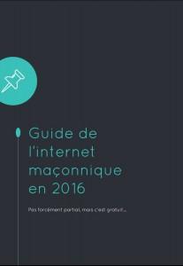 Guide Internet maçonnique en 2016
